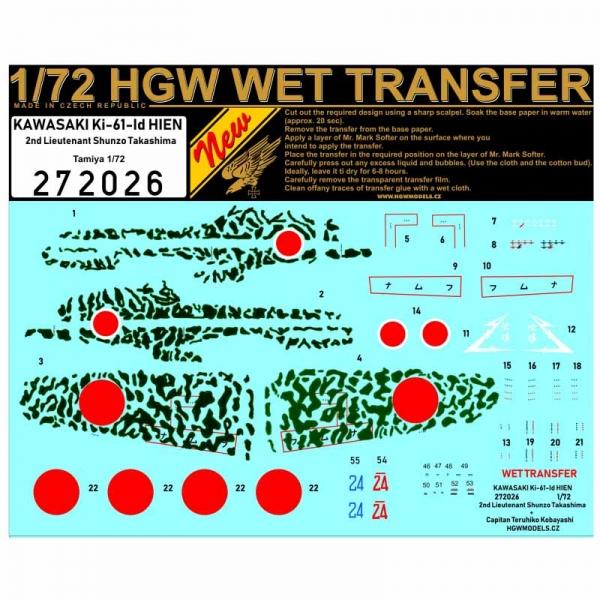 hgw272026