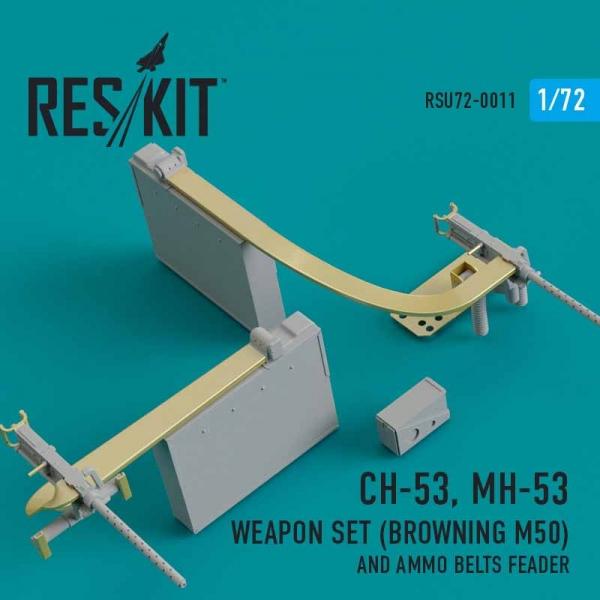 RSU720011