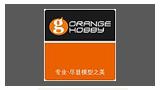 Orange Hobby