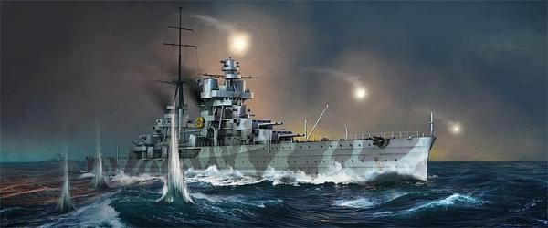 Italian Heavy Cruiser Fiume / 1:350