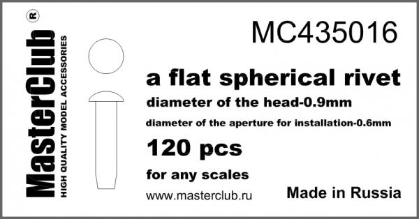 mc435016neu