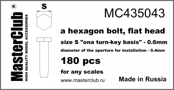 mc435043neu