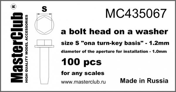 mc435067neu