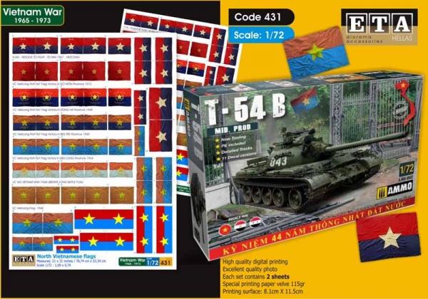 etacode431