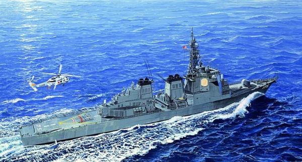 JMSDF DDG-175 MYOKO / 1:350